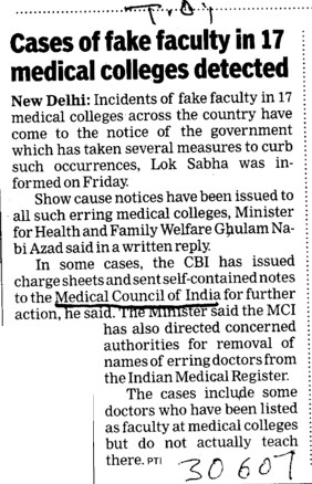 Cases of fake faculty in 17 medical colleges detected (Medical Council of India (MCI))