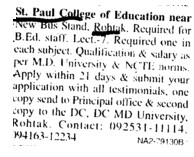 Lecturer on regular basis (St Paul College of Education)