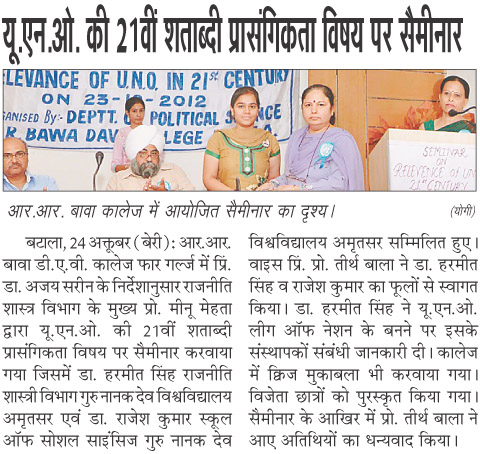 UNO ki 21 th shatabdi prasgikta par seminar (RR Bawa DAV College for Girls)