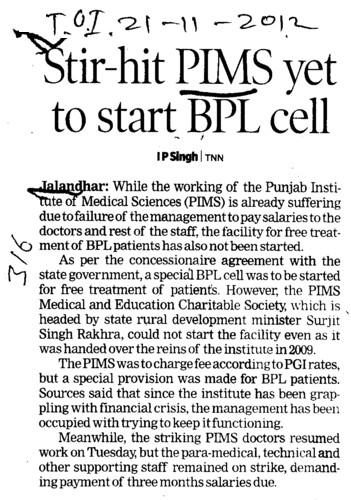 Stir hit PIMS yet to start BPL cell (Punjab Institute of Medical Sciences (PIMS))
