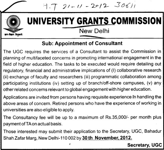 Consultant (University Grants Commission (UGC))