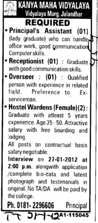 Principals, Receptionist and Hostel wardens etc (Kanya Maha Vidyalaya)