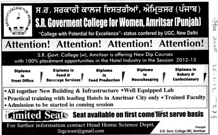 Diploma in Front Office and Beverge Services etc (SR Government College for Women)