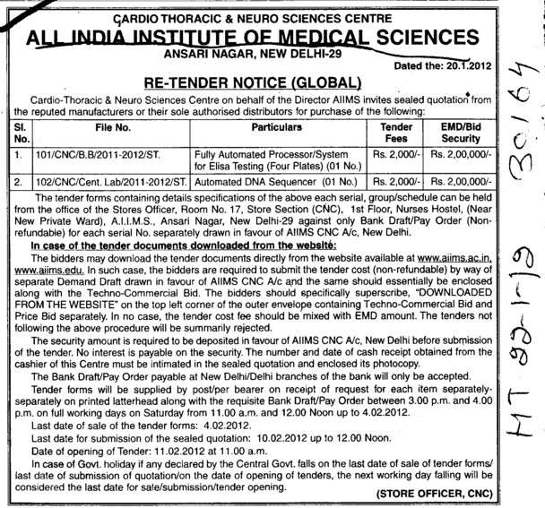 Elisa Testing etc (All India Institute of Medical Sciences (AIIMS))