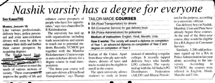 Nashik varsity has a degree for everyone (Yashwantrao Chavan Maharashtra Open University (YCMOU))