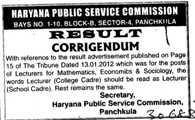 Regarding vacancy (Haryana Public Service Commission (HPSC))
