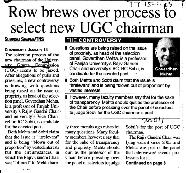 Row brews over process to select new UGC chairman (University Grants Commission (UGC))
