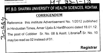 Regarding vacancy (Pt BD Sharma University of Health Sciences (BDSUHS))
