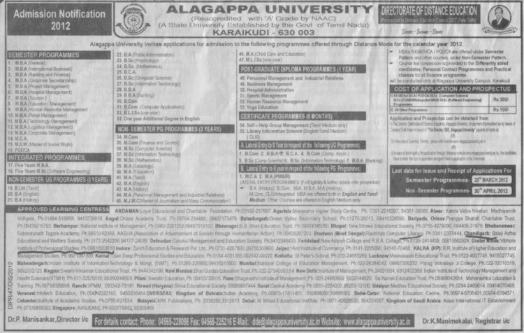 MBA, MCA and PGDCA Courses etc (Alagappa University)