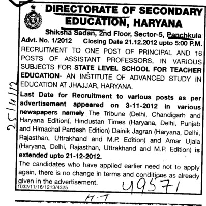 Principal and Asstt Professor (Directorate of Technical Education Haryana)