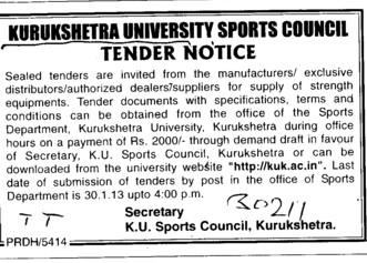 Supply of strenth Equipments (Kurukshetra University)