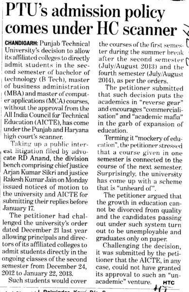 PTUs admission policy comes under HC scanner (Punjab Technical University PTU)