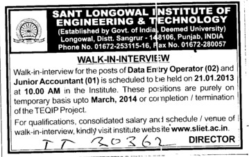 Data Entry Operator (Sant Longowal Institute of Engineering and Technology SLIET)