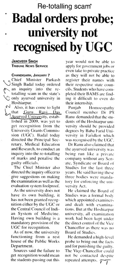 Badal orders probe, University not recognised by UGC (Guru Ravidass Ayurved University (GRAU))