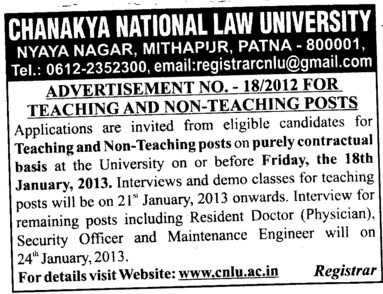 Teaching and Non Teaching Posts on Contractual Basis (Chanakya National Law University (CNLU))