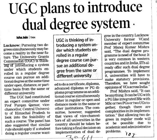 UGC Plants to Introduce Duak Degree System (University Grants Commission (UGC))
