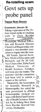 Govt Sets up probe Panel (Guru Ravidass Ayurved University (GRAU))