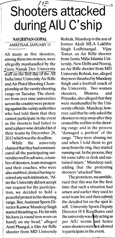 Shooters attacked during AIU C ship (Guru Nanak Dev University (GNDU))