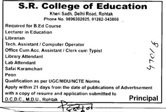 Lecturer, Librarian, Peon and Safai Karamchari (SR College of Education)