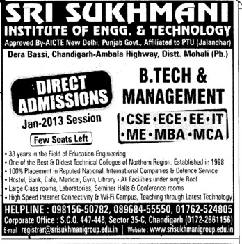 Btech and MBA Courses (Sri Sukhmani Institute of Engineering and Technology)