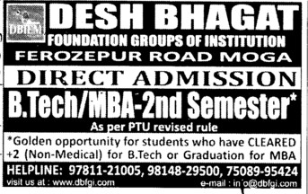 Btech and MBA Courses (Desh Bhagat Foundation Group of Institute)