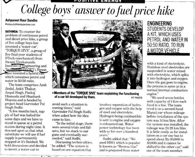 College boys answer to fuel price hike (Shaheed Bhagat Singh State (SBBS) Technical Campus)