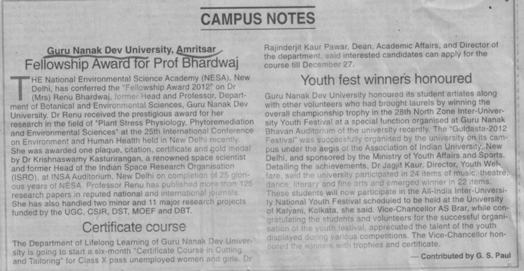 Youth Fest winners honoured and Certificate Course etc (Guru Nanak Dev University (GNDU))