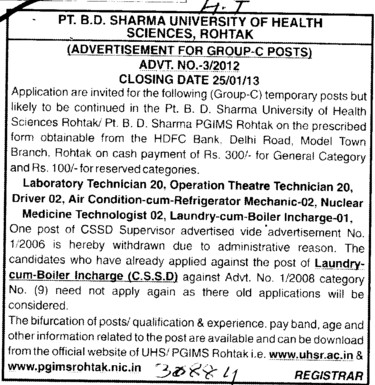 Laboratory Technician (Pt BD Sharma University of Health Sciences (BDSUHS))
