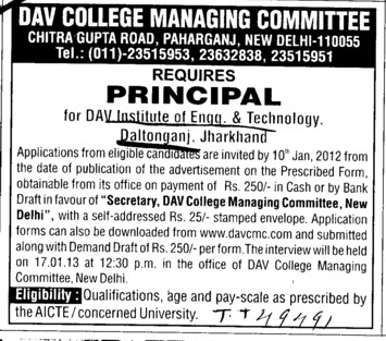 Principal (DAV Institute of Engineering and Technology)