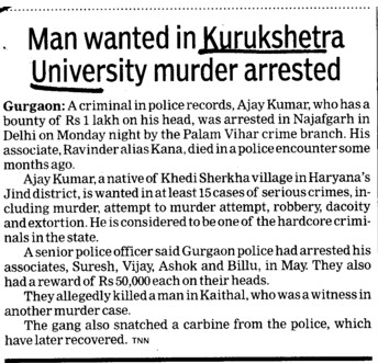 Man wanted in KU murder arrested (Kurukshetra University)