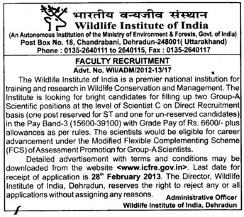 Scientist positions (Wildlife Institute of India (WII))