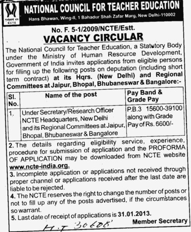Secretary and Research Officer (National Council for Teacher Education NCTE)