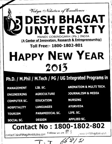 Invitation for Happy New Year 2013 (Desh Bhagat University)