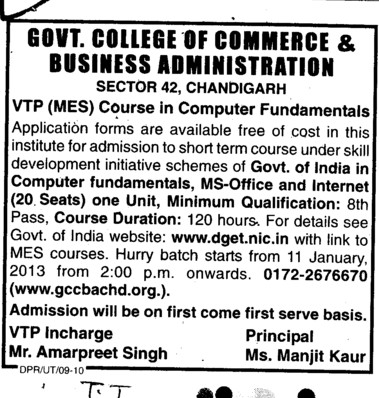 VTP Course (Government College of Commerce and Business Administration (Sector 42))