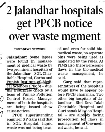 2 Jalandhar hospitals get PPCB notice over waste management (Punjab Institute of Medical Sciences (PIMS))
