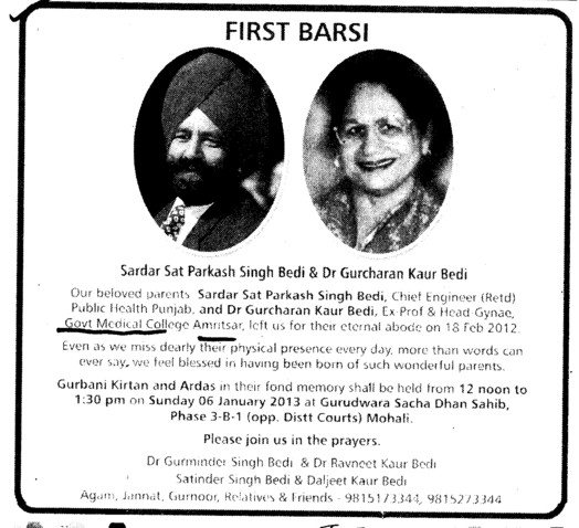 First Barsi of Sat Parkash Singh Bedi etc (Government Medical College)