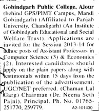 Asstt Professor for various subjects (Gobindgarh Public College (GPC))