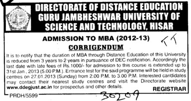 Admission Courses (Guru Jambheshwar University of Science and Technology (GJUST))