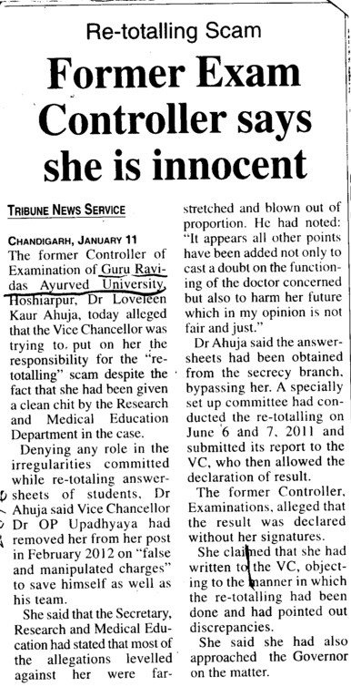 Former exam controller says she is innocent (Guru Ravidass Ayurved University (GRAU))