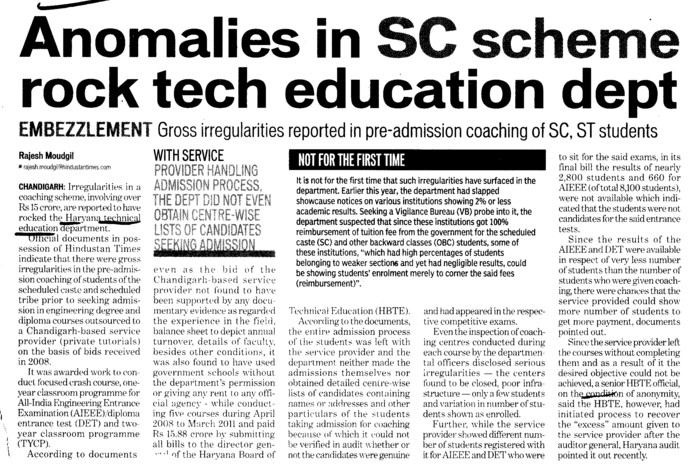 Anomalies in SC Scheme rock tech education dept (Directorate of Technical Education Haryana)