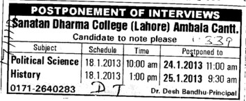 Postponed of Interviews (Sanatan Dharma College (Lahore))