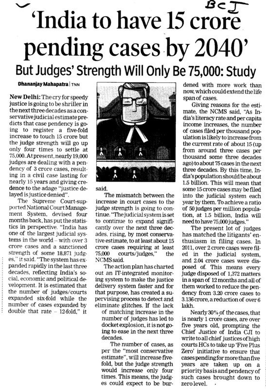 India to have 15 cr pending case by 2040 (Bar Council of India (BCI))