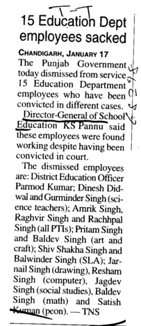 15 Education Dept employes sacked (Director General School Education DGSE Punjab)