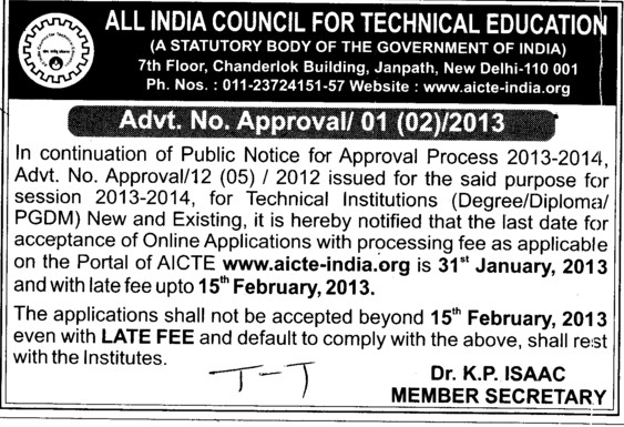 Approval Process (All India Council for Technical Education (AICTE))