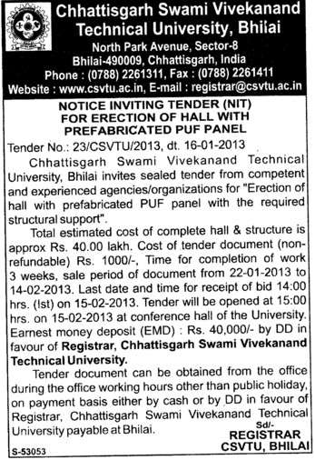 PUF Panel (Chhattisgarh Swami Vivekanand Technical University)