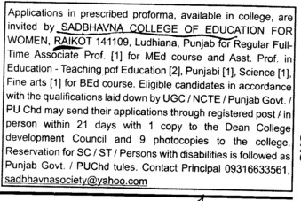 Asstt Professor (Sadbhavna College of Education for Women)