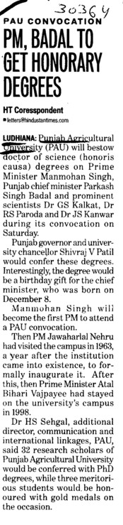 PM, Badal to get Honorary Degrees (Punjab Agricultural University PAU)