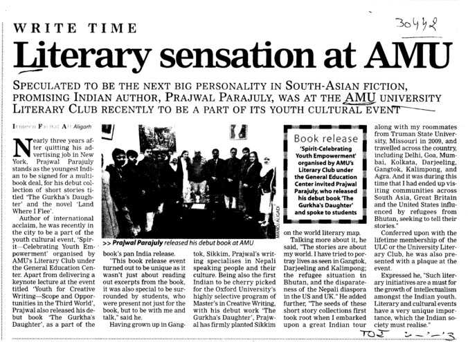 Literacy sensation at AMU (Aligarh Muslim University (AMU))