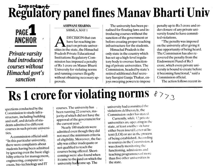 Regulatory panel fines MRU Rs 1 crore for violating norms (Manav Bharti University (MBU))