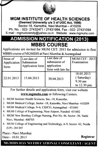 MBBS Course (Indian Nursing Council (INC))